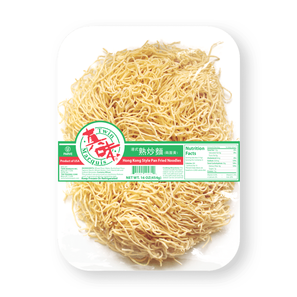 Hong Kong Style Pan Fried Noodles