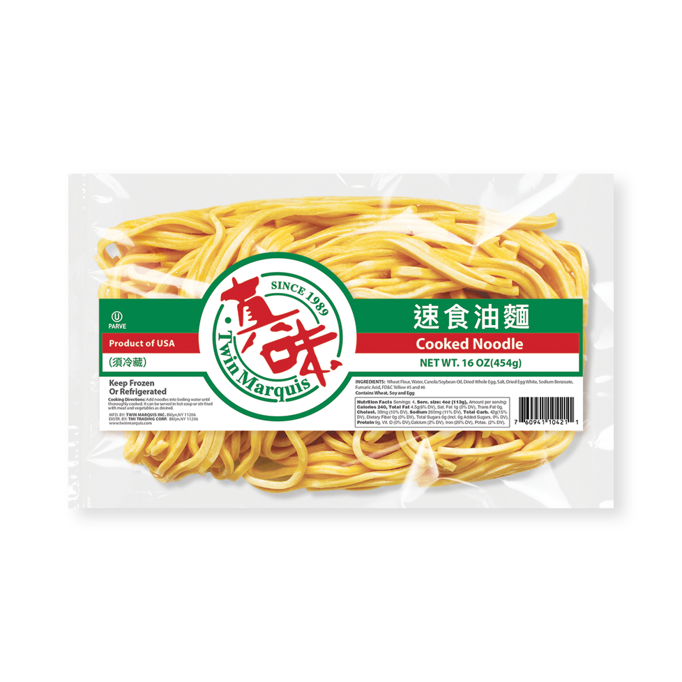 image: Cooked Noodles