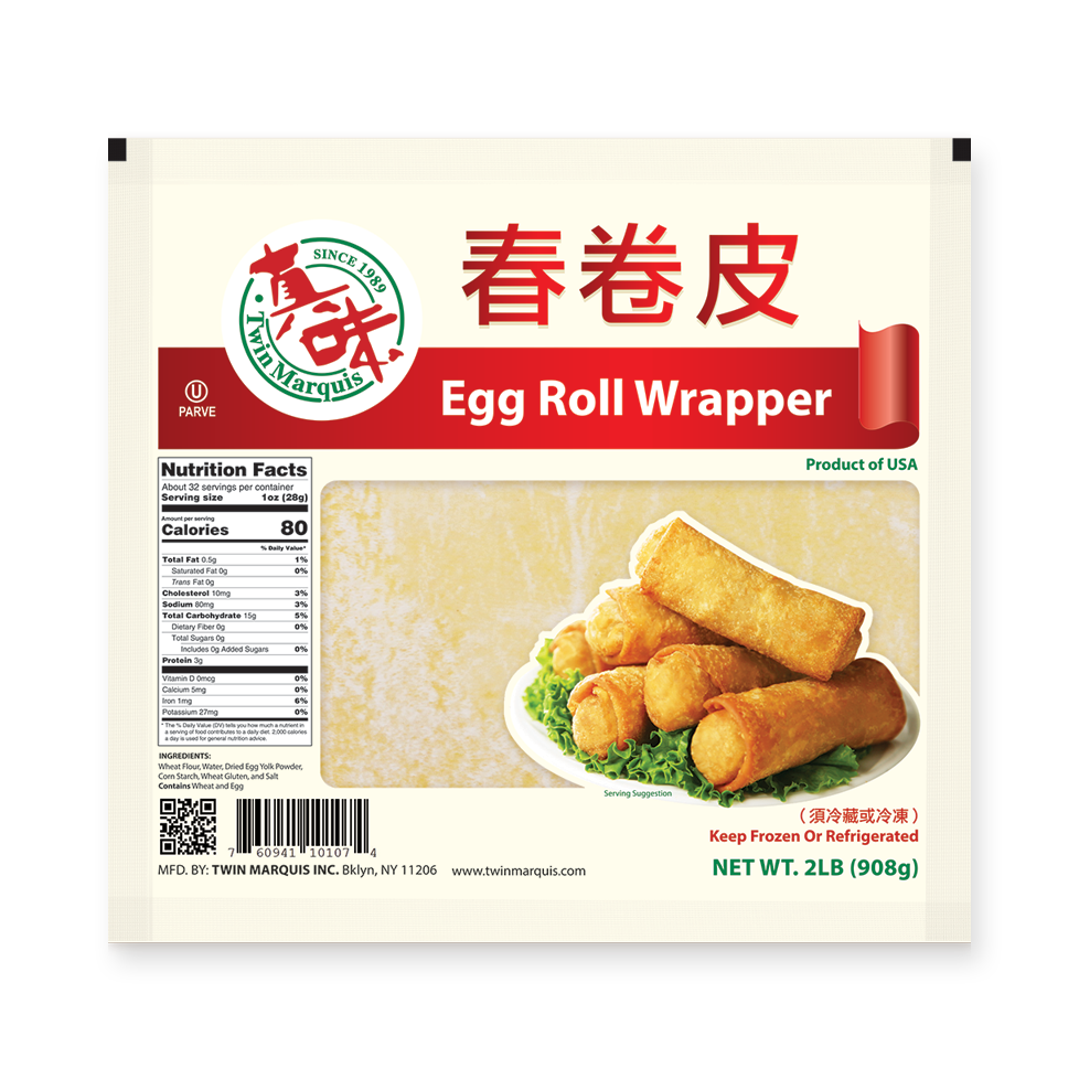 image: Egg Roll Wrappers