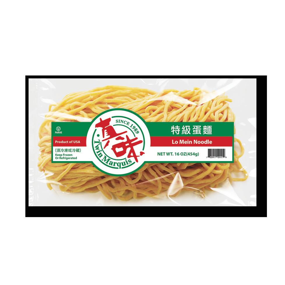 image: Lo Mein Noodles