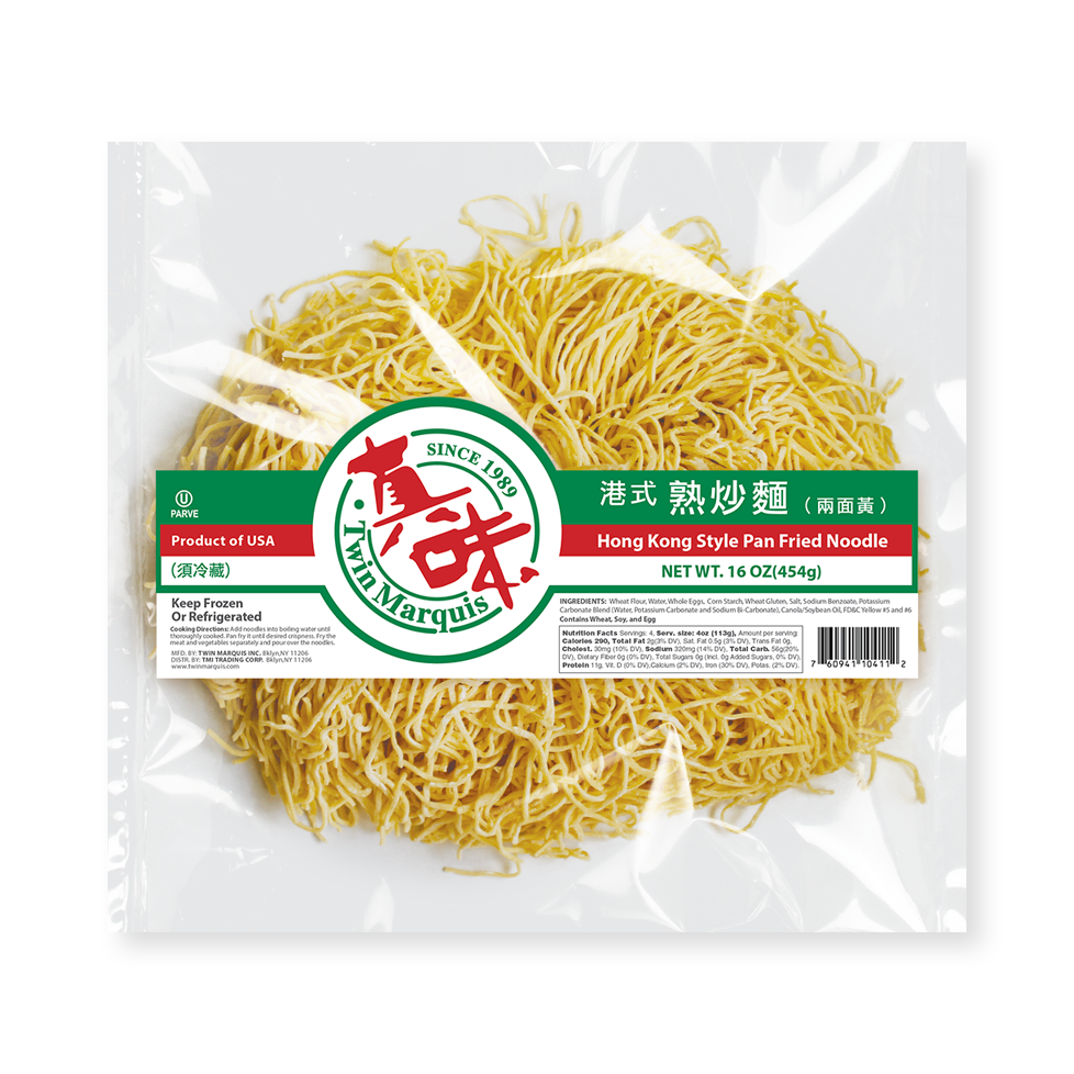 Hong Kong Style Pan Fried Noodles 1