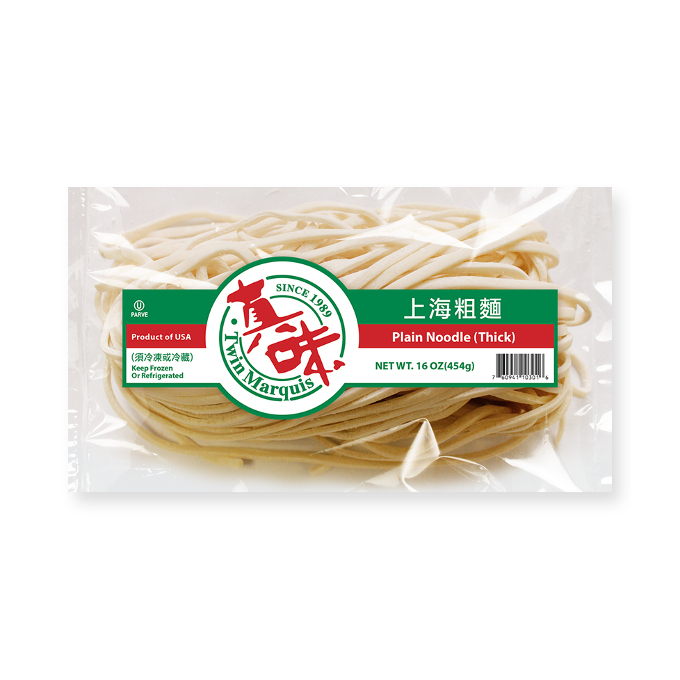 image: Plain Noodles Thick