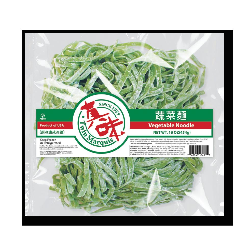 Vegetable Noodles 1
