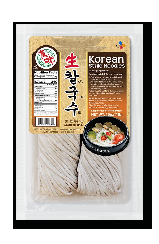 image: Kalguksu Korean Style Noodles
