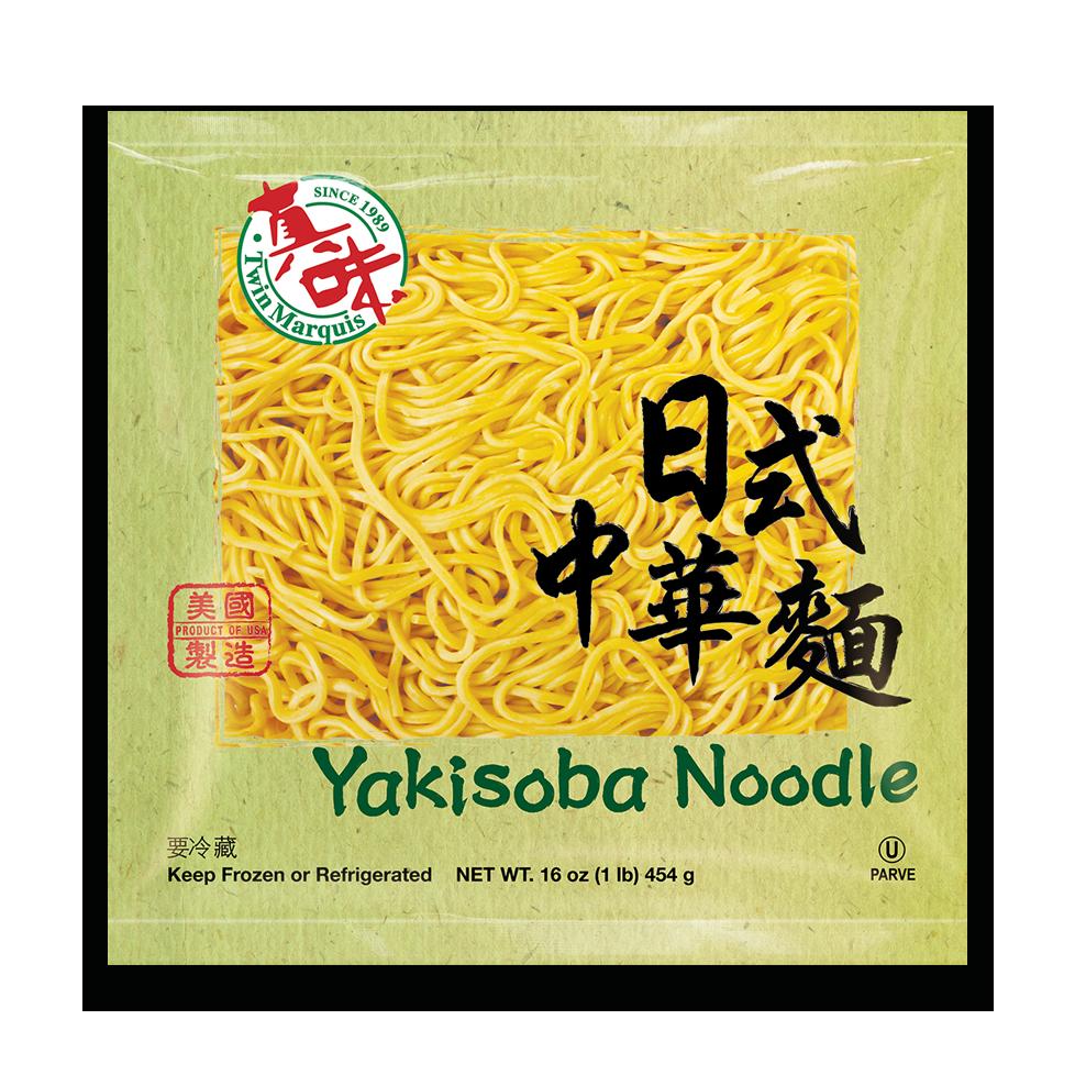 image: Yakisoba Noodles