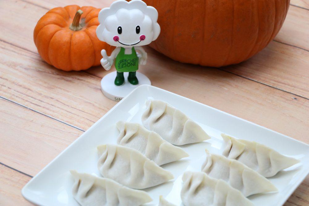 Pumpkin Pie Dumpling 1