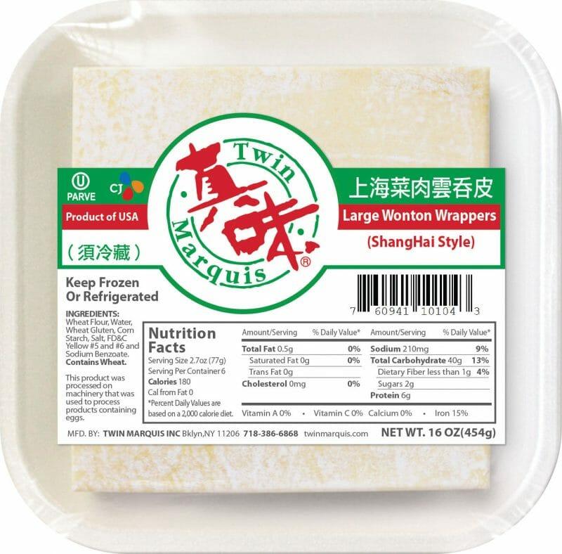 上海菜肉雲吞皮