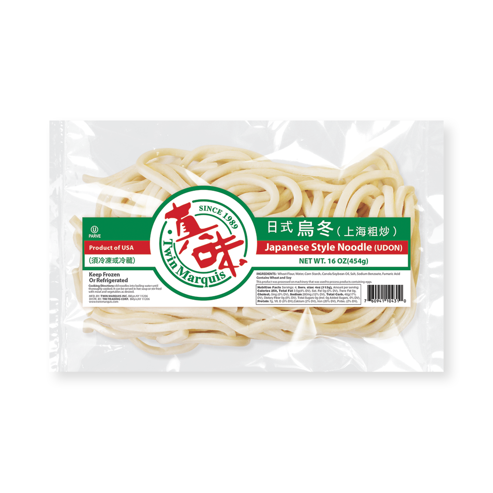 Japanese Style Udon Noodles 1