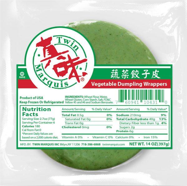 蔬菜餃子皮