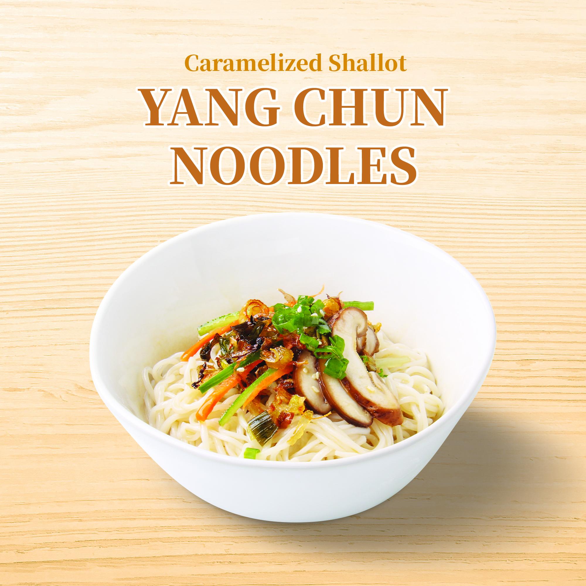 Caramelized Shallot Yangchun Noodle 1