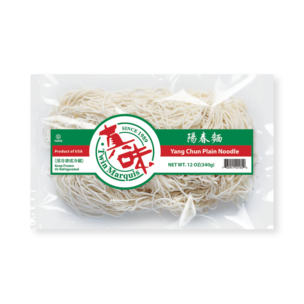 image: Yang Chun Plain Noodle